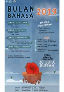 Bulan Bahasa Sastra Indonesia UGM 2019